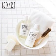 Кондиционер для лечения и выпрямления волос BOTANIST Smooth