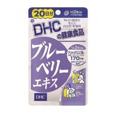 DHC Экстракт черники - Ясное зрение