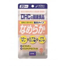 DHC Намерака - Гладкая кожа