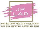 JP LAB Лаборатория красоты и здоровья